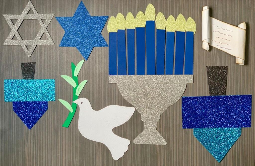 Jewish Accessories